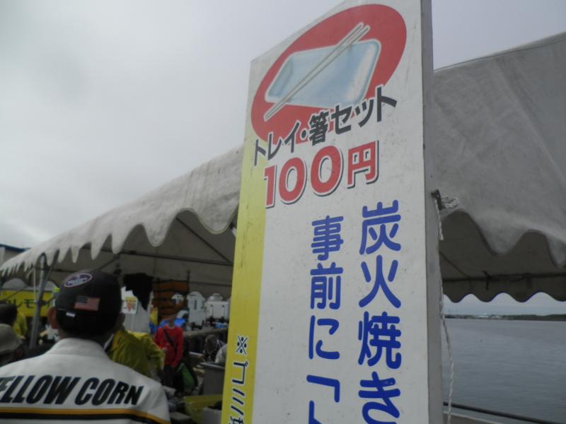 f:id:ozeki-1:20150920111938j:image