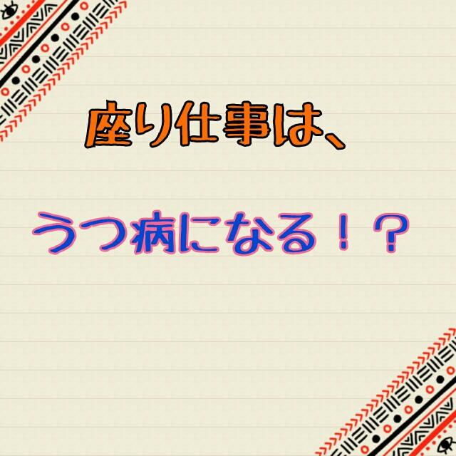 f:id:ozisanzu-papa:20190617211247j:plain