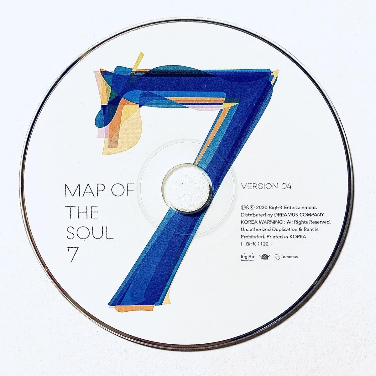 マップ オブザ ソウル 7 バージョン