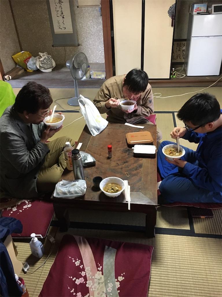 f:id:ozoranashien:20191224130758j:image