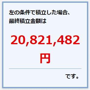 f:id:ozukun3130:20191027054851p:plain