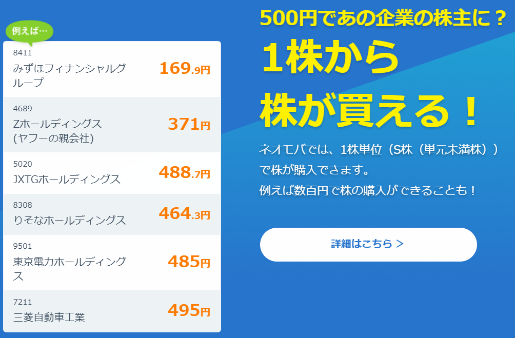f:id:ozukun3130:20200114053329p:plain