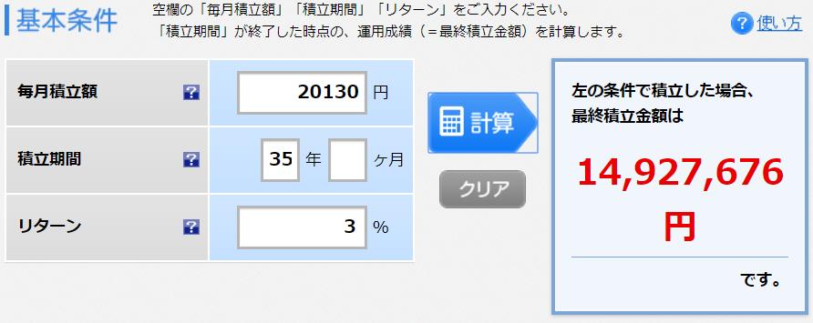 f:id:ozukun3130:20200206215925p:plain