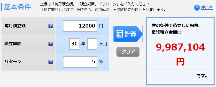f:id:ozukun3130:20200207053203p:plain