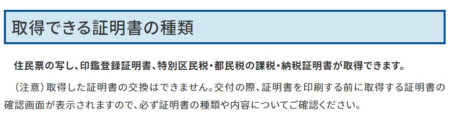 f:id:ozukun3130:20200217054735p:plain