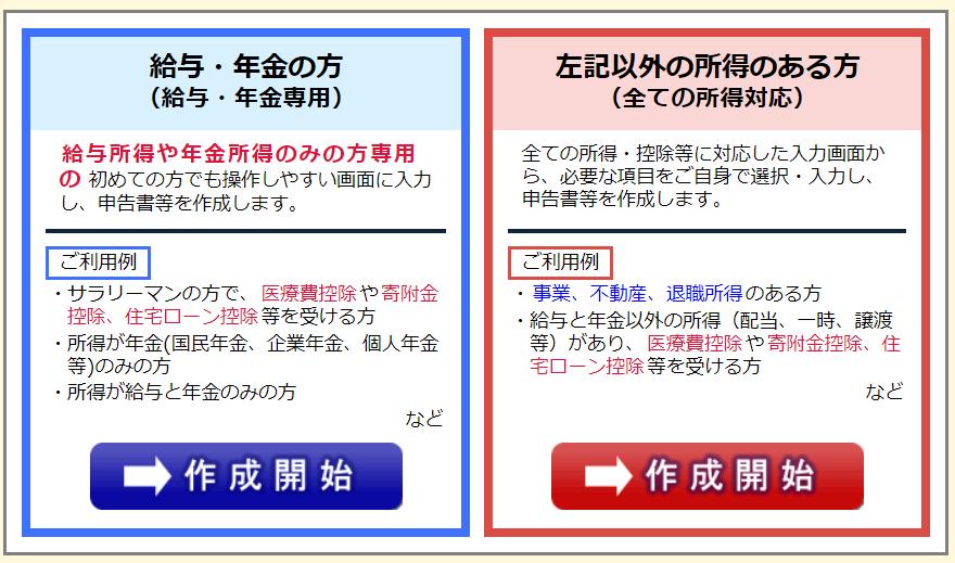 f:id:ozukun3130:20200226052536p:plain