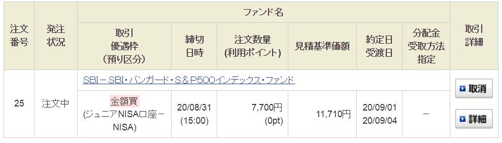 f:id:ozukun3130:20200831054020p:plain