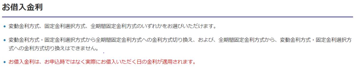 f:id:ozukun3130:20210912071903p:plain