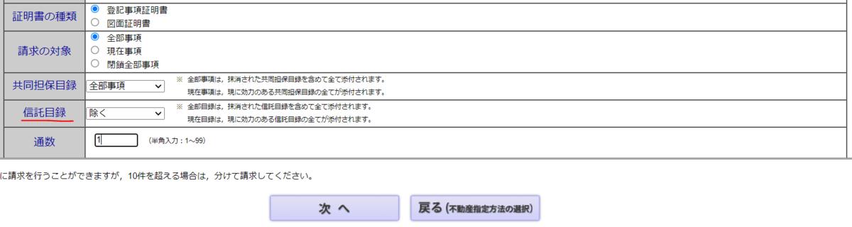 f:id:ozukun3130:20210924161327p:plain