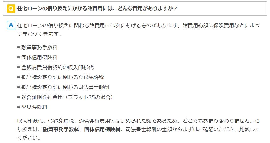 f:id:ozukun3130:20210926060541p:plain