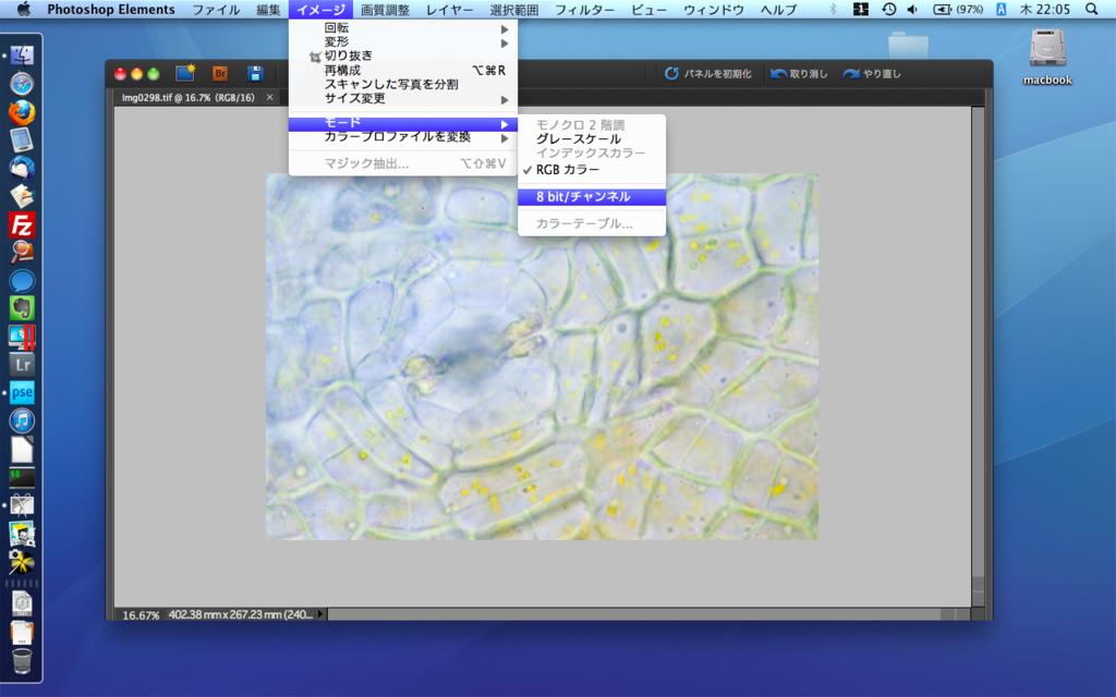 f:id:ozuma:20121220220652p:image:w640