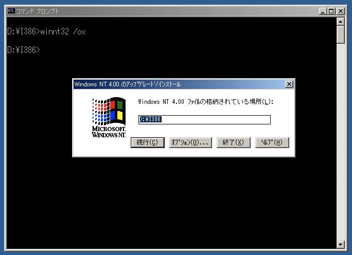f:id:ozuma:20130518115322p:image