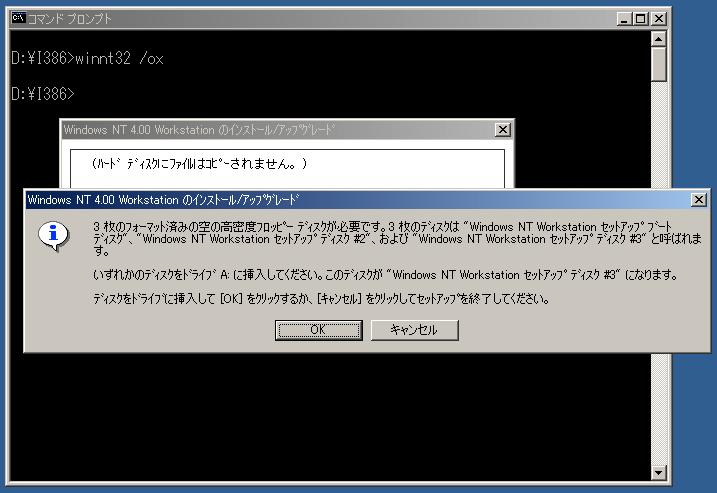 f:id:ozuma:20130519004620p:image:w640