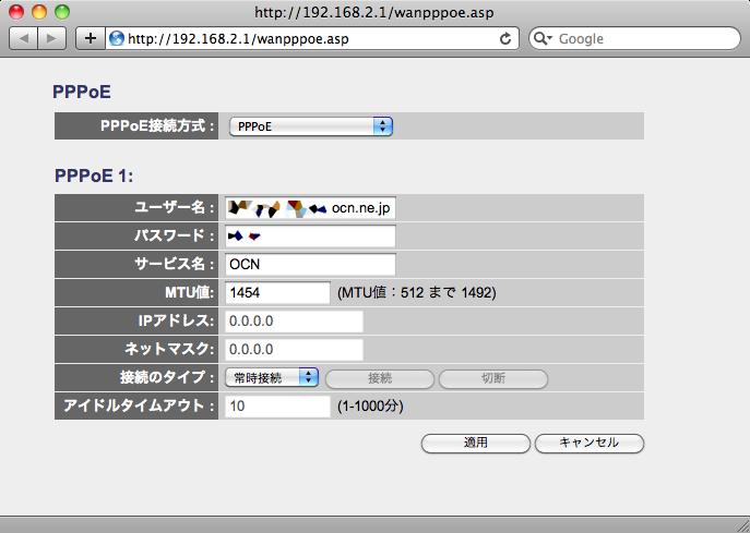 f:id:ozuma:20130713120817p:image