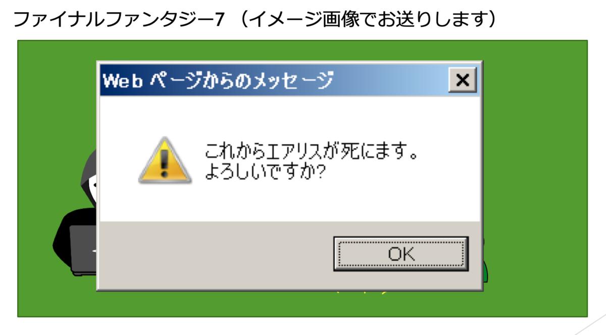 f:id:ozuma:20190708002857p:plain