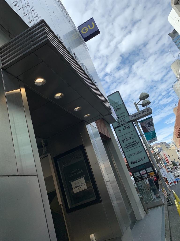 f:id:ozuxeon:20191020152510j:image