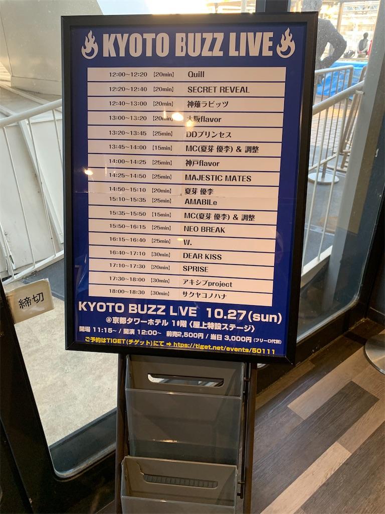 f:id:ozuxeon:20191027211939j:image