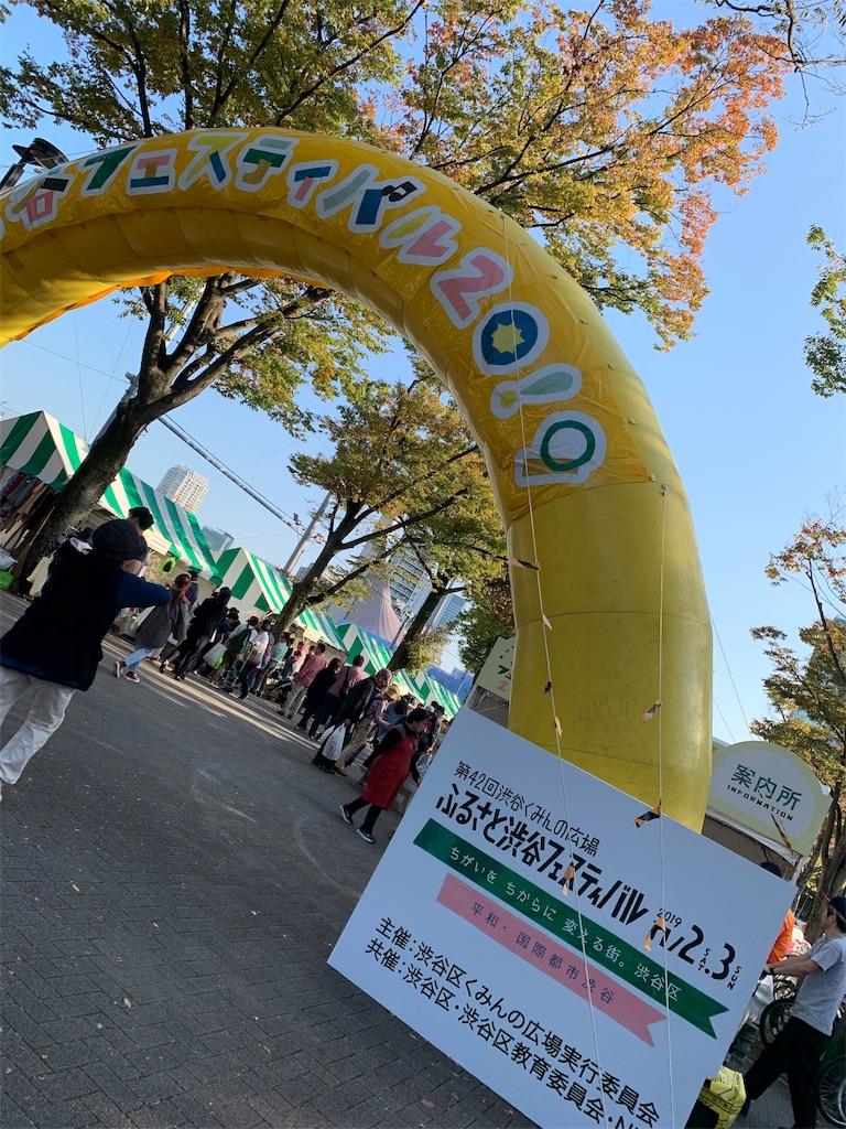 f:id:ozuxeon:20191102162023j:image