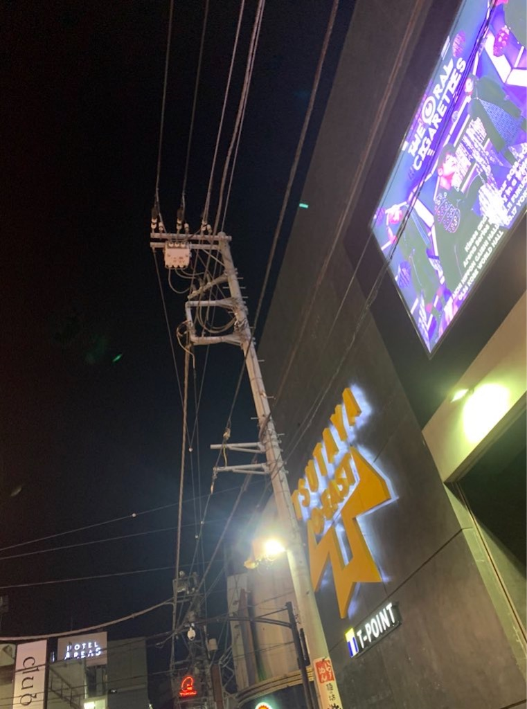 f:id:ozuxeon:20191106191412j:image
