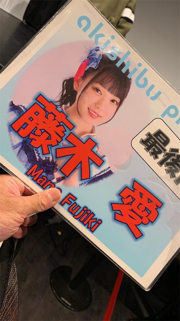 f:id:ozuxeon:20191118220208j:image