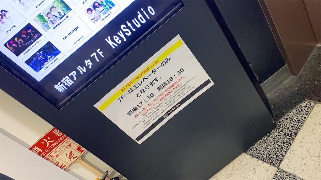 f:id:ozuxeon:20191118220224j:image