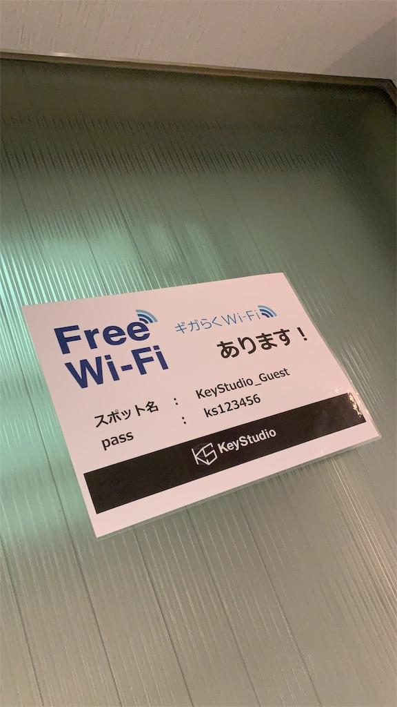 f:id:ozuxeon:20191118220227j:image