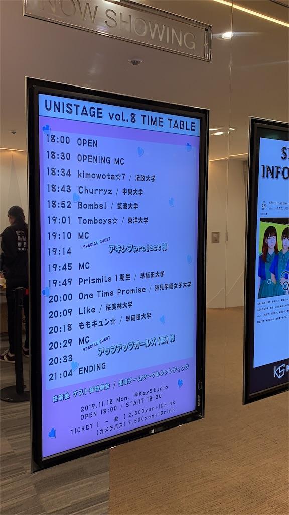 f:id:ozuxeon:20191118220231j:image
