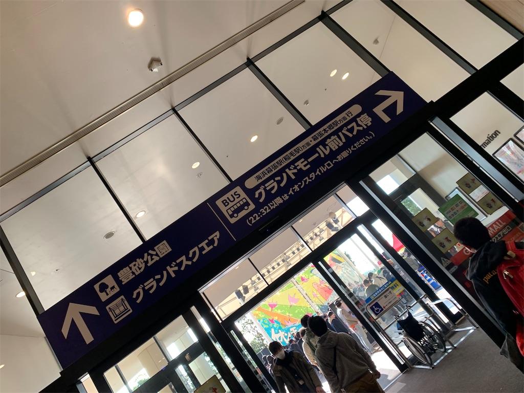 f:id:ozuxeon:20191201161303j:image