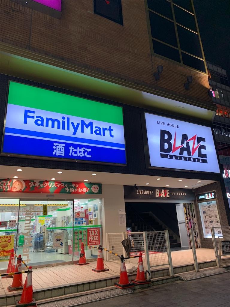 f:id:ozuxeon:20191202202528j:image