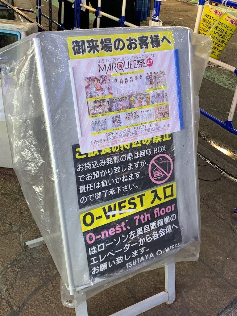 f:id:ozuxeon:20191212192941j:image