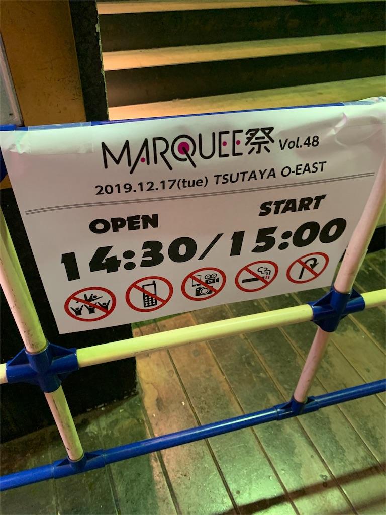 f:id:ozuxeon:20191217192842j:image