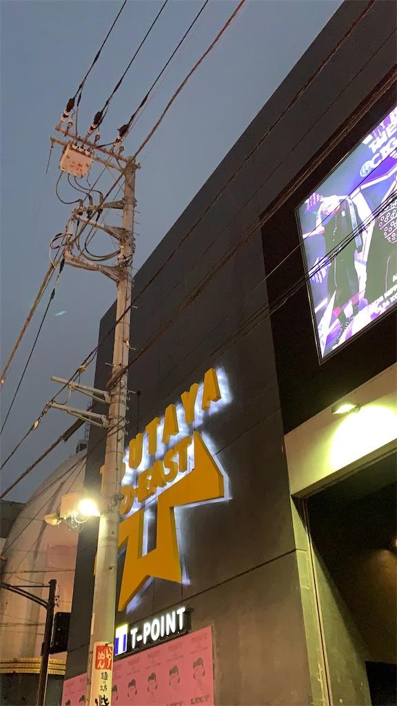 f:id:ozuxeon:20191217192847j:image