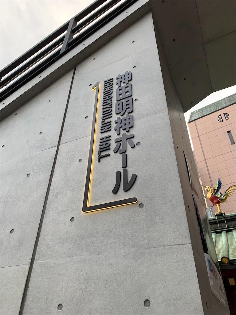 f:id:ozuxeon:20191224183828j:image