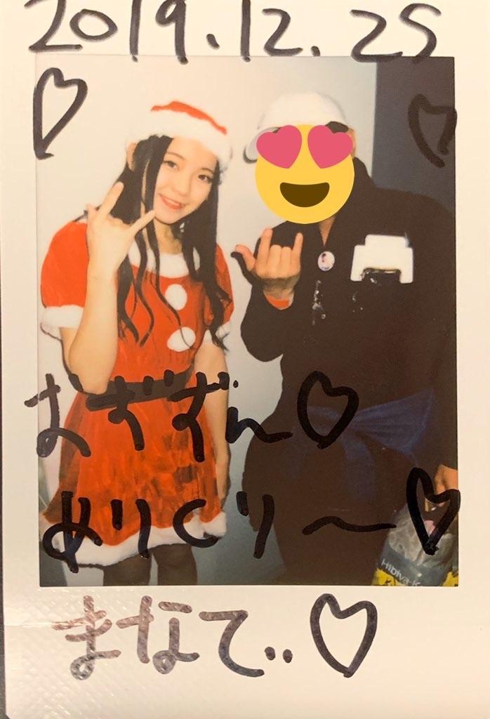 f:id:ozuxeon:20191225220923j:image