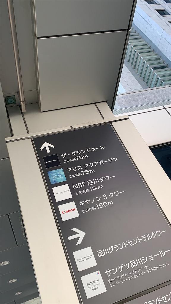 f:id:ozuxeon:20191229140338j:image