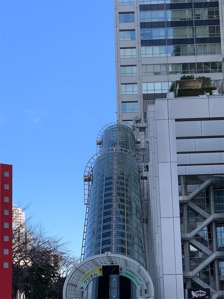 f:id:ozuxeon:20200102193601j:image