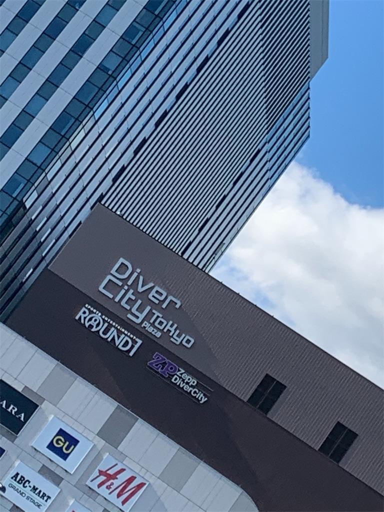 f:id:ozuxeon:20200102193624j:image