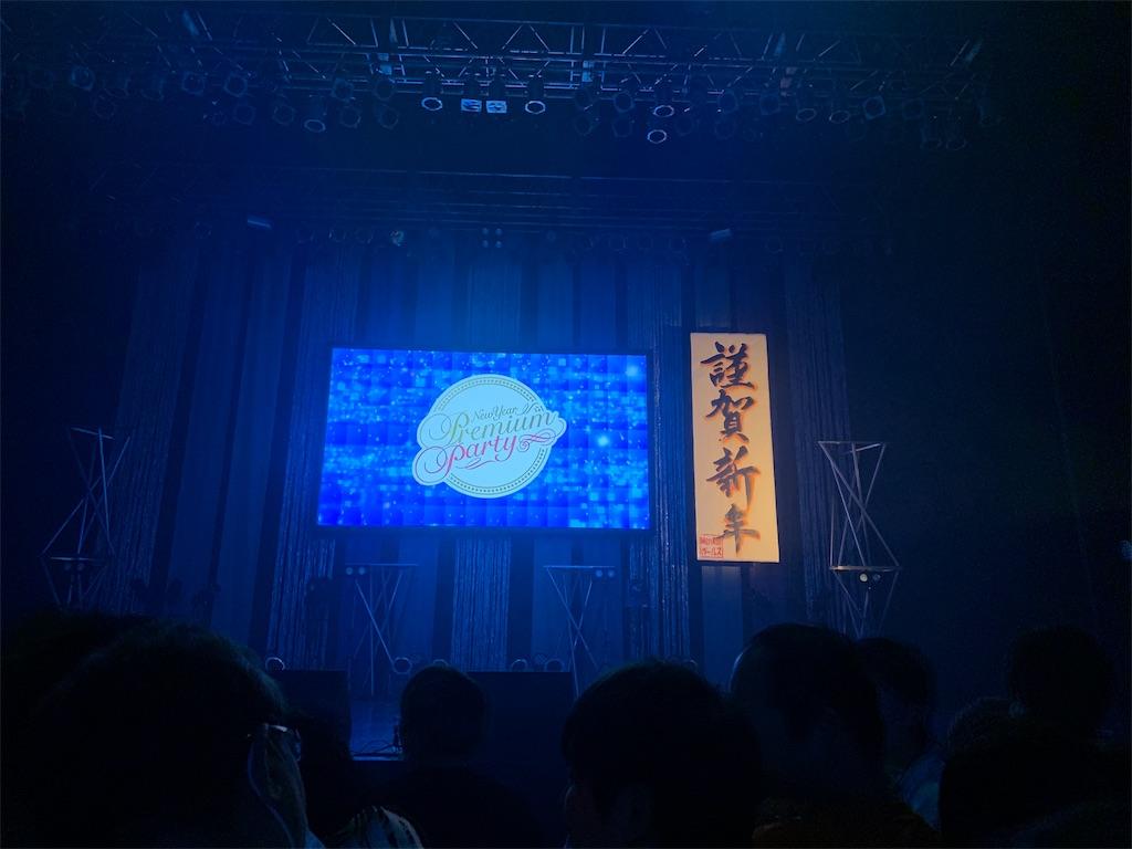 f:id:ozuxeon:20200102193640j:image