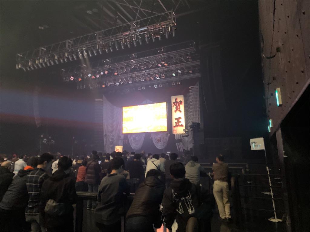 f:id:ozuxeon:20200102193659j:image