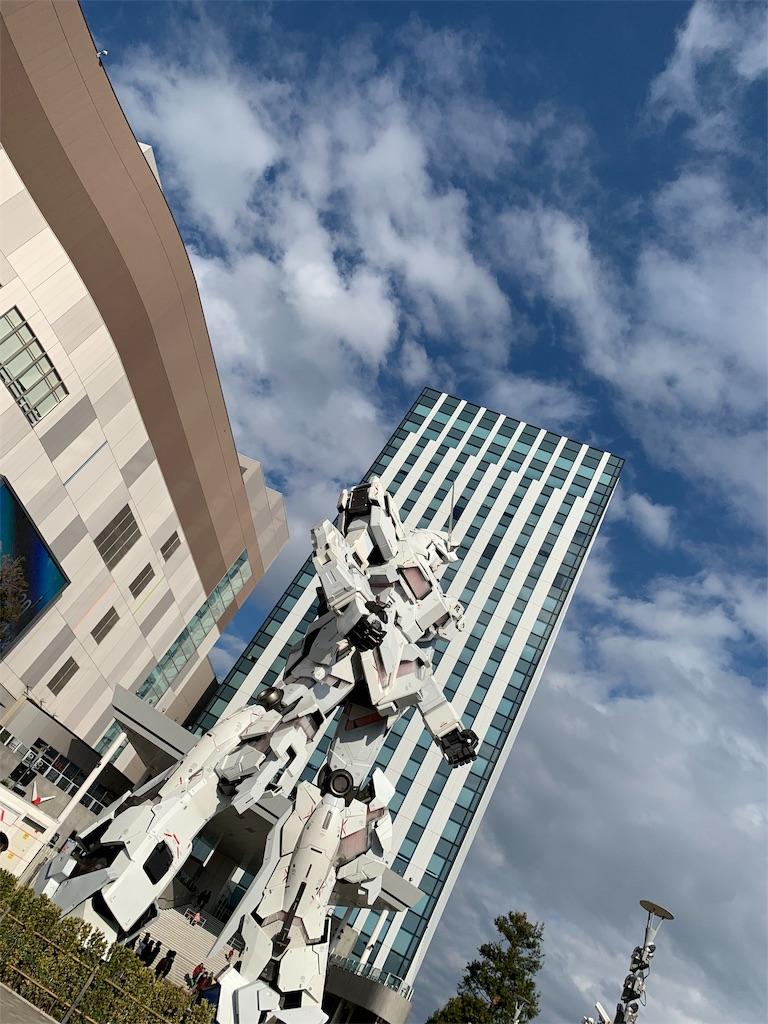 f:id:ozuxeon:20200102193930j:image