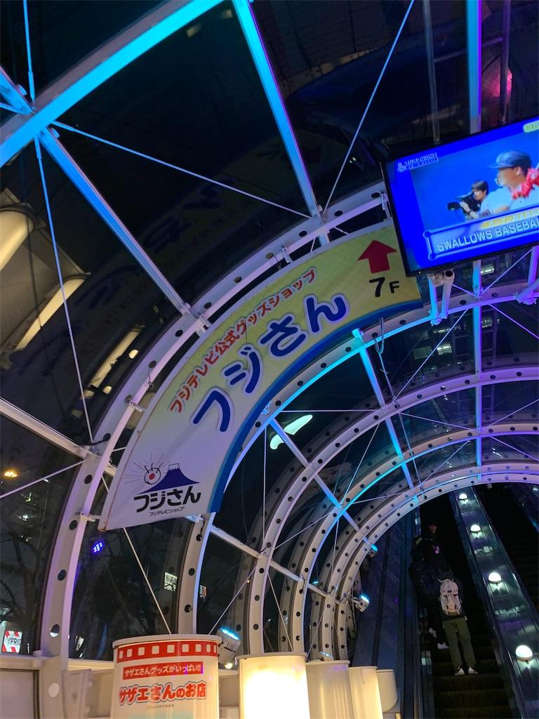 f:id:ozuxeon:20200102194507j:image