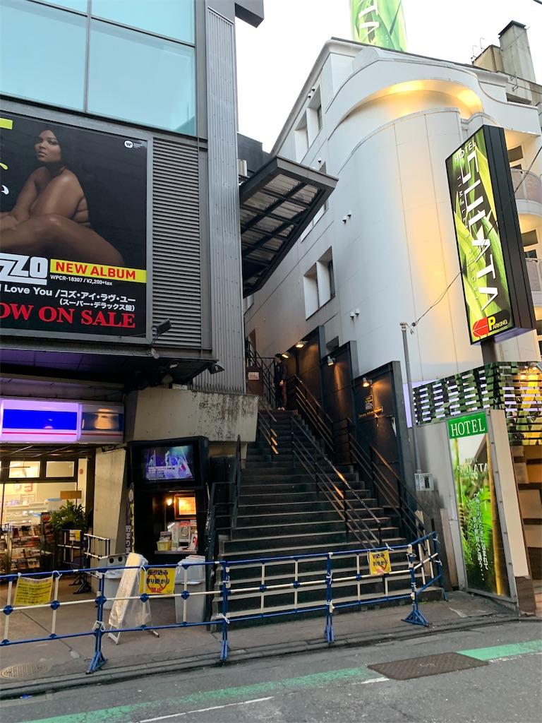 f:id:ozuxeon:20200109193053j:image