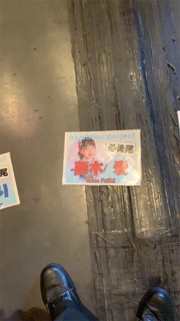 f:id:ozuxeon:20200111153543j:image
