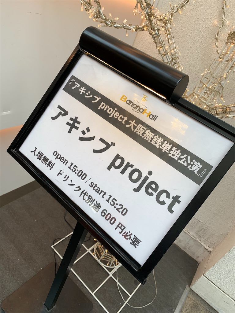 f:id:ozuxeon:20200112170557j:image