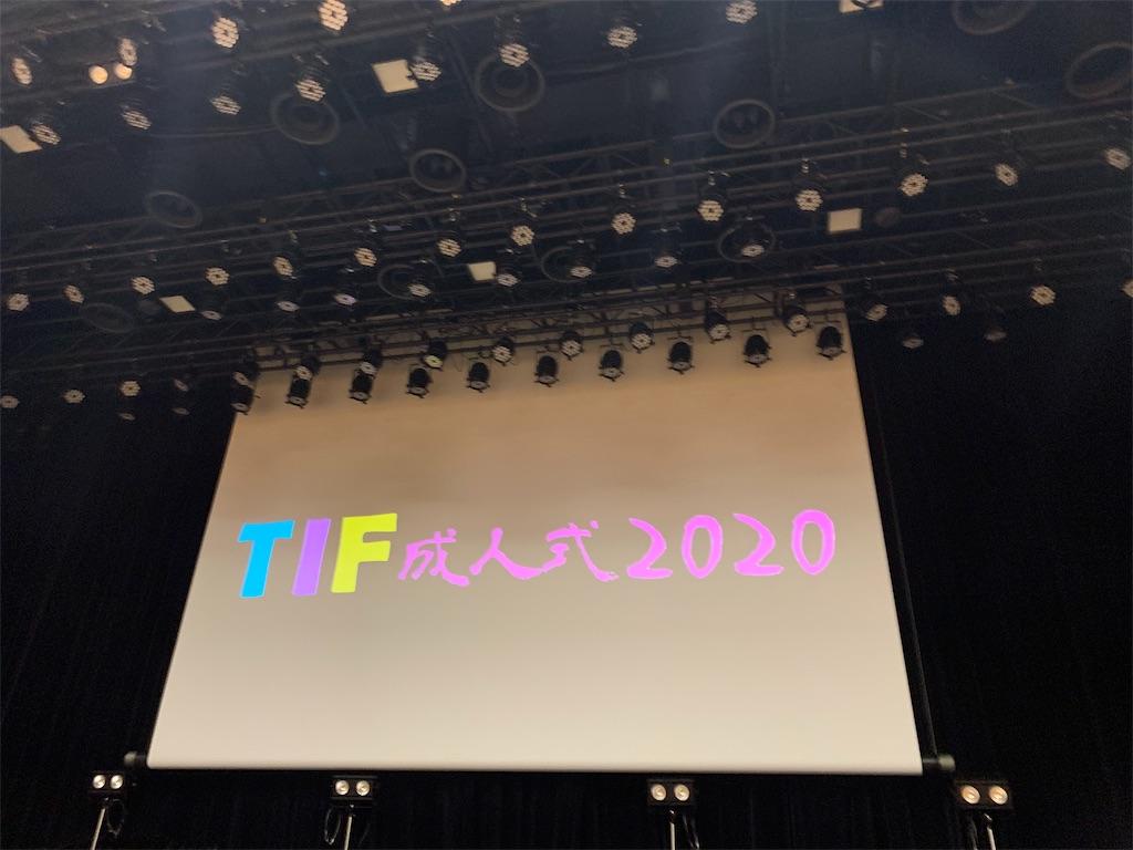 f:id:ozuxeon:20200113205311j:image