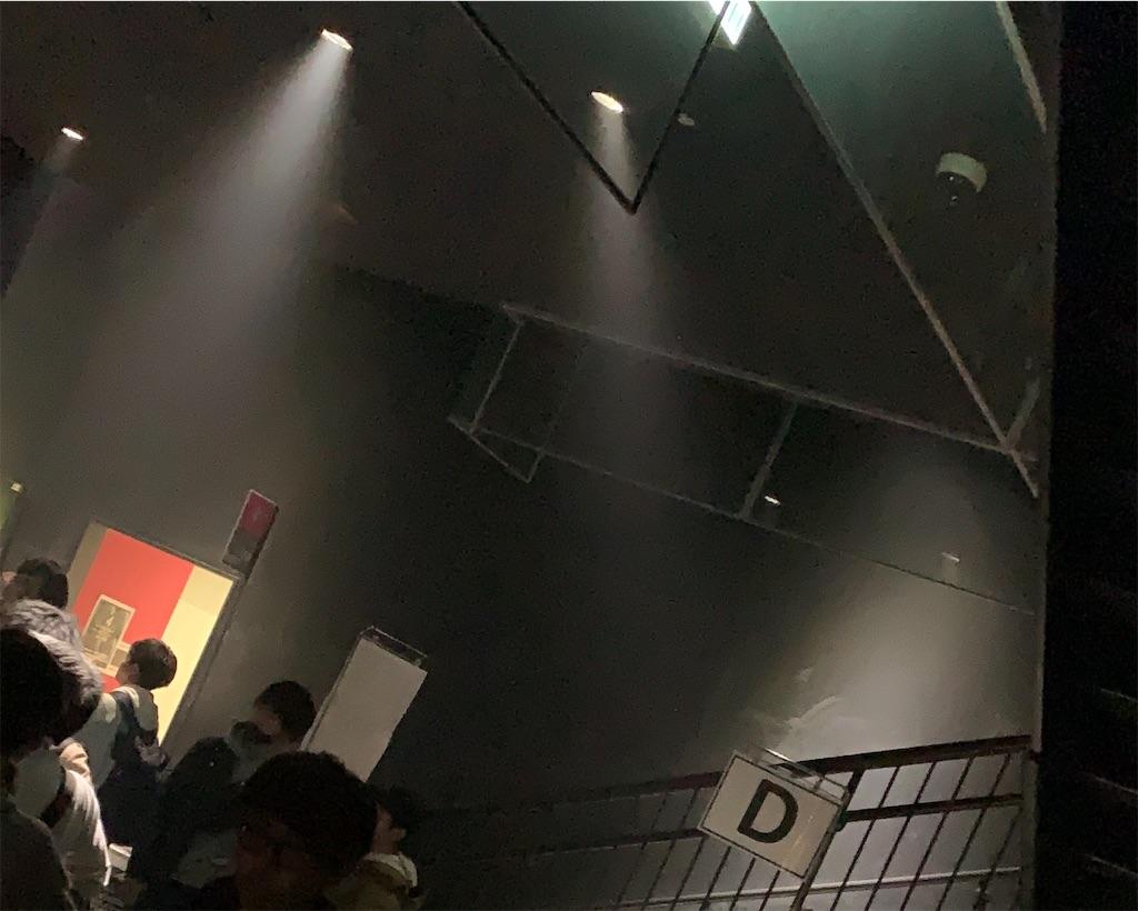 f:id:ozuxeon:20200118204137j:image