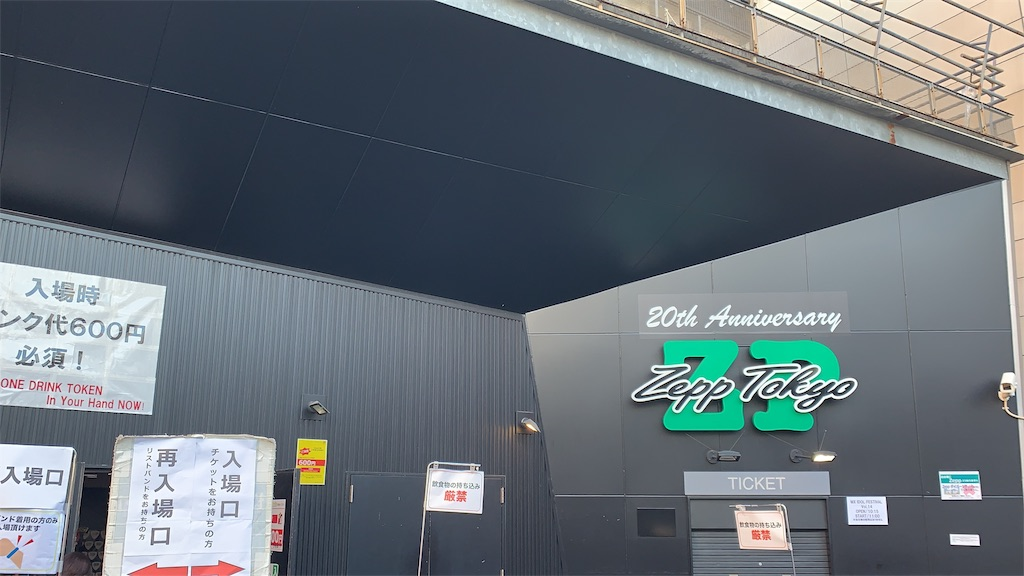 f:id:ozuxeon:20200119165415j:image