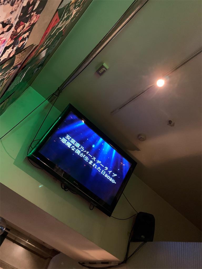 f:id:ozuxeon:20200120221444j:image
