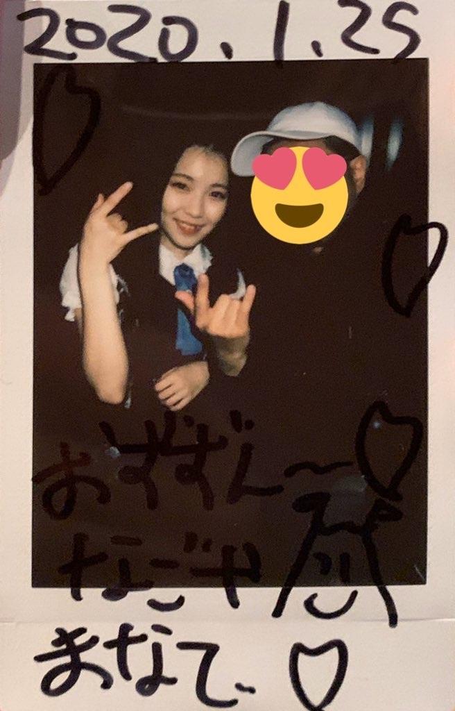 f:id:ozuxeon:20200125191704j:image