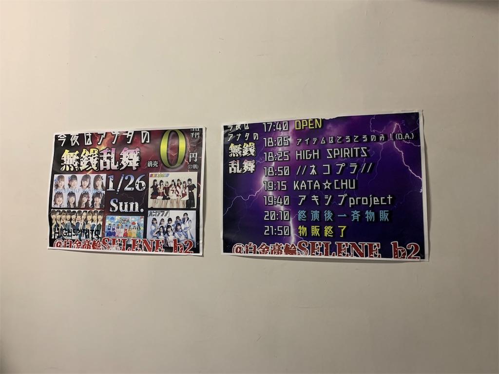 f:id:ozuxeon:20200126213231j:image